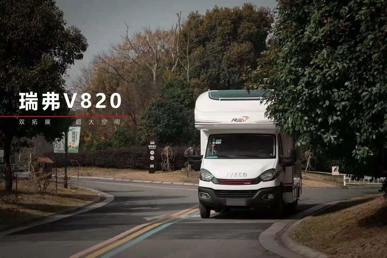 瑞弗V820双拓展房车